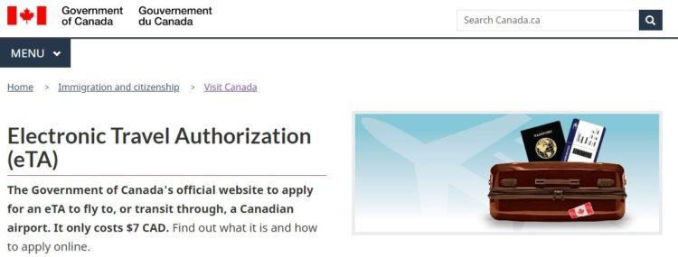 eta - よく分かる!観光ビザでカナダ留学する方法とeTA申請マニュアル