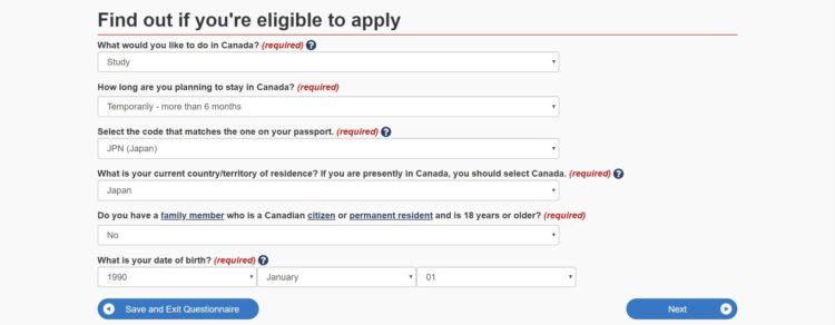 eligible - カナダの学生ビザの取得方法を申請画面の和訳付きで徹底解説!