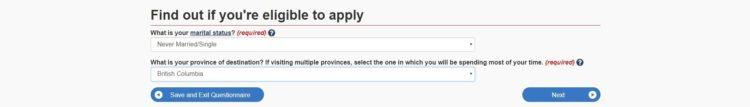marital - カナダの学生ビザの取得方法を申請画面の和訳付きで徹底解説!